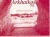 07 arkaikos-96